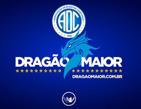 capa_socio_dragao_video_site.jpg